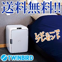 【ツインバード 2電源式ポータブル電子保冷保温ボックス D-CUBE X [HR-DB08GY]】保冷庫 保温庫 冷温ボックス