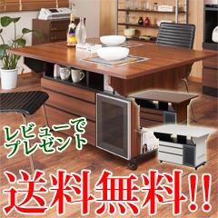 【送料無料】【バタフライカウンターテーブル 幅119.5cm】 両バタカウンター バタフライテーブルワゴン