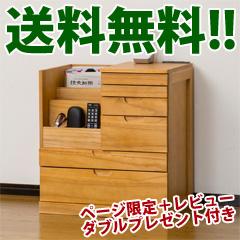 \ページ限定・カードケース付/ クロシオ リビングすっ桐チェスト 64839【送料無料】