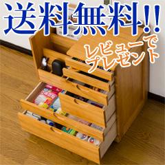 【送料無料】クロシオ リビングすっ桐チェスト 64839の通販