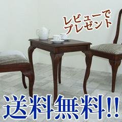 【送料無料】クロシオ ウェール コーヒーテーブル 28585 [木製 アンティーク調 イギリス調 レトロ調 クラシック調 テーブル]