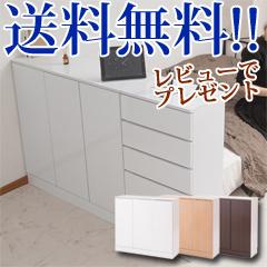 【送料無料】カウンター下収納キャビネット 幅90cm キッチンシリーズ Face・Neat・Calm [フェイス・ニート・カーム]