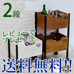 【送料無料】天然木製スタッキングボックス Raku-en 楽園 2段セット STB-4030-2P [おもちゃ 雑誌 新聞 野菜 キッチン用品などの収納ボックス ストックボックス]