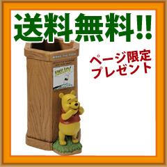 \ページ限定・カードケース付/ セトクラフト 傘立て プーさん SD-5541-1350 受け皿付き 【送料無料】