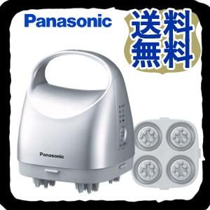 【送料無料】 Panasonic パナソニック 頭皮エステ 皮脂洗浄タイプ EH-HM79-S 頭皮にやさしく絞り出し洗浄