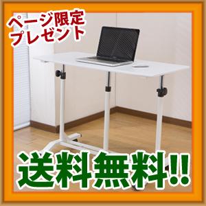 【GINGER掲載商品】 \ページ限定・カードケース付/【昇降式テーブル テーブル キャスター付き 立ち作業】【送料無料】 スタンディングテーブル スタンドアップテーブル デスク 立ち姿勢 テーブル デスク 立ち作業 リフティングテーブル リフトアップテーブル, スオウオオシマチョウ:cd9133d8 --- village.nogent94.com