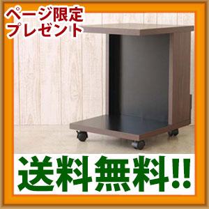 \ページ限定・カードケース付/ 【コルク サイドテーブル】【送料無料】 リビングのサブテーブルやソファサイドに便利なミニテーブル ベッドテーブルとしても