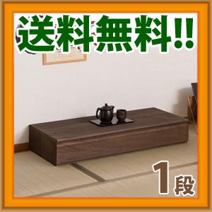 8月上旬入荷予定/\ページ限定・カードケース付/ 【桐洋風チェスト 1段タイプ ブラウン HI-0095】 【送料無料】