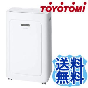 【送料無料】 トヨトミ 冷暖スポットエアコン TAD-2218W [リモコン・簡易窓パネル付き]