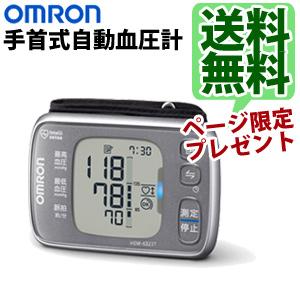 【即出荷】\ページ限定・カードケース付/ 【オムロン 手首式血圧計 HEM-6323T】 収納ケース付き 【送料無料・代引料無料・保証付】