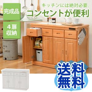 【送料無料】 キッチンカウンター MUD-6124 [キャスター付き 完成品 引き出し4杯 扉収納 2つ]