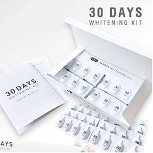 【送料無料】美歯口 30DAYS ホワイトニングキット [びはく 30日分]