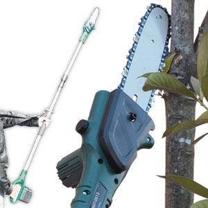 【送料無料】充電式電動高枝切りチェーンソー a14976 [太い枝の剪定も楽にこなすハイパワーの充電式]
