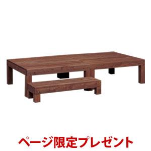 \ページ限定・カードケース付/ NEW天然木ウッドデッキ3点セット 03638 【送料無料】