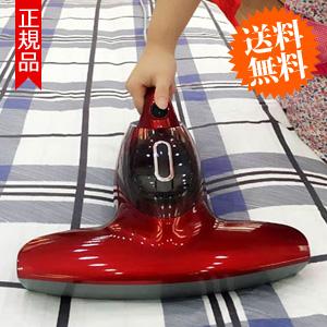 【送料無料】お布団用掃除機606 h884 [TVや雑誌で大人気のお布団用掃除機]