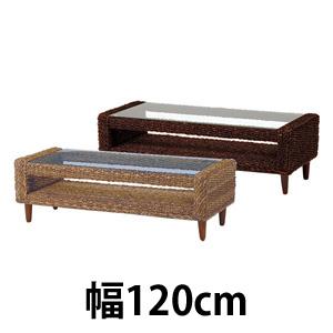 センターテーブル 幅120cm 【送料無料】【グランツシリーズ テーブル RL-1442-T】 ローテーブル リビングテーブル アジアンテーブル アジアン家具