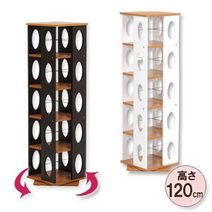 タワーラック おしゃれ 【回転ラック MUD-7180】 [送料無料] タワー ブックシェルフ 回転コミックラック 回転マルチラック おしゃれ 高さ120 回転ラック 高さ120cm 回転式本棚