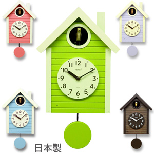 カッコー時計 オシャレ 【さんてる 日本製 手作り 鳩時計 北欧カラー SQ03 SQ04】 [送料無料・代引料無料] カッコー時計 オシャレ 振り子時計 掛け時計 鳩時計 レトロ