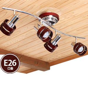 【即出荷】\ページ限定・カードケース付/ シーリングライト SW5336 【送料無料・代引料無料】 [シーリングライト 4灯 リモコン スポットライト 天然木 LED対応 間接照明 LEDスポットライト 天井]