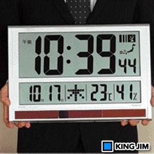 送料無料 代引料無料 毎週更新 レビューでおまけプレゼント 電波時計 ビッグサイズ 置き時計 デジタル電波時計 掛け時計 温湿度計 卓上時計 電波 ハイブリッドデジタル電波時計 デジタル時計 即出荷 大型デジタル電波時計 キングジム スーパーセール期間限定 カレンダー 大きい 大型液晶 掛け置き兼用 GDD-001