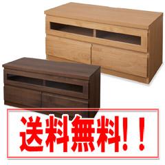 木製テレビボード【アルダー材テレビボード 101cm幅】