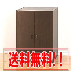 座布団タンス 2個組み◆座布団収納家具の通販 【送料無料】【smtb-s】