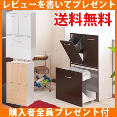 \ページ限定・カードケース付/ キッチンシリーズface 3分別ダストボックス ◆送料無料・レビューでおまけ◆