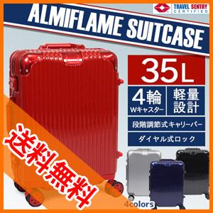 \ページ限定・カードケース付/ スーツケース101 Sサイズ DH101 ■送料無料■