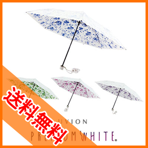 UVION プレミアムホワイト50ミニカーボン ネージュローズ ■送料無料■[女性用日傘 雨晴れ兼用 花柄 おしゃれ レディース 軽量 カーボン]