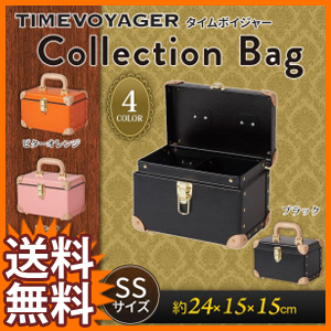 TIMEVOYAGER タイムボイジャー Collection Bag SSサイズ ■送料無料・日本製■