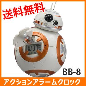 \ページ限定・カードケース付/ アクションアラームクロック BB-8 ch767 ■送料無料■
