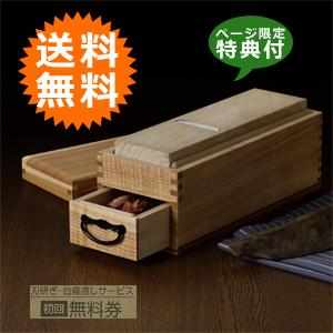 \ページ限定・カードケース付/ 安来鋼かつお節削り器 刃研ぎ券付き ■送料無料■