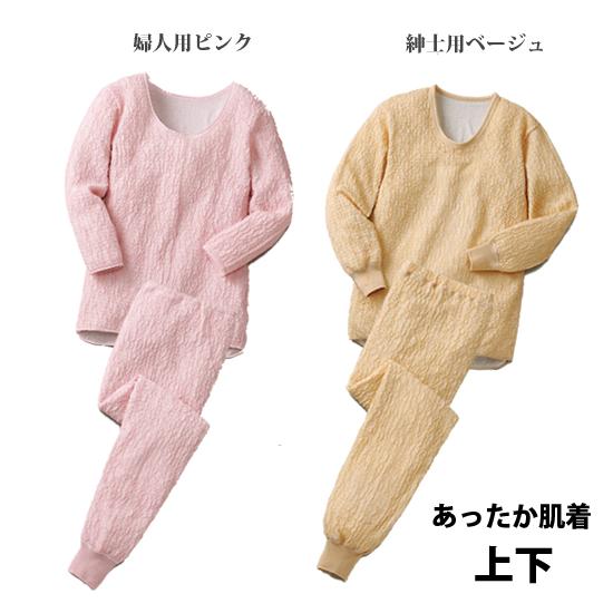 ダンロンあったか肌着上下組 ■・日本製■