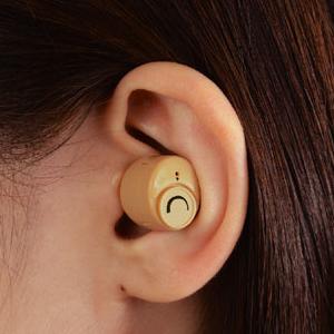 耳にすっぽり集音器II [しっかり聴こえる集音器・拡聴器・助聴器]:パインバリュー店