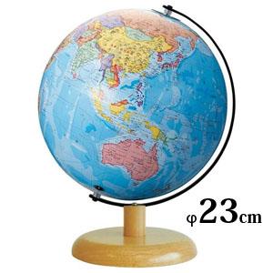 学びの地球儀 073013 ■日本製・送料無料■