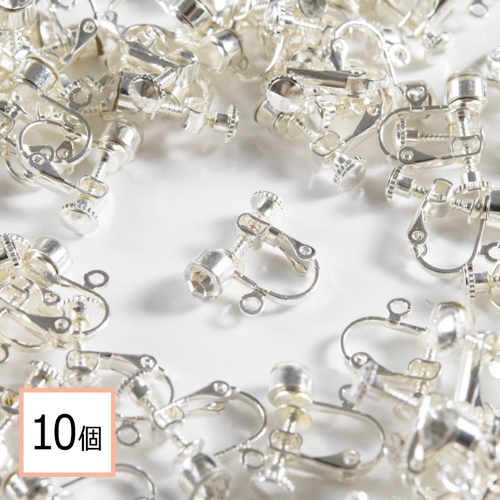 イヤリング パーツ 新作からSALEアイテム等お得な商品満載 イヤリングパーツ ハンドメイド 材料 金具 カン付き ガラスストーン付き ホワイトシルバー 素材 10個 ショッピング アクセサリーパーツ