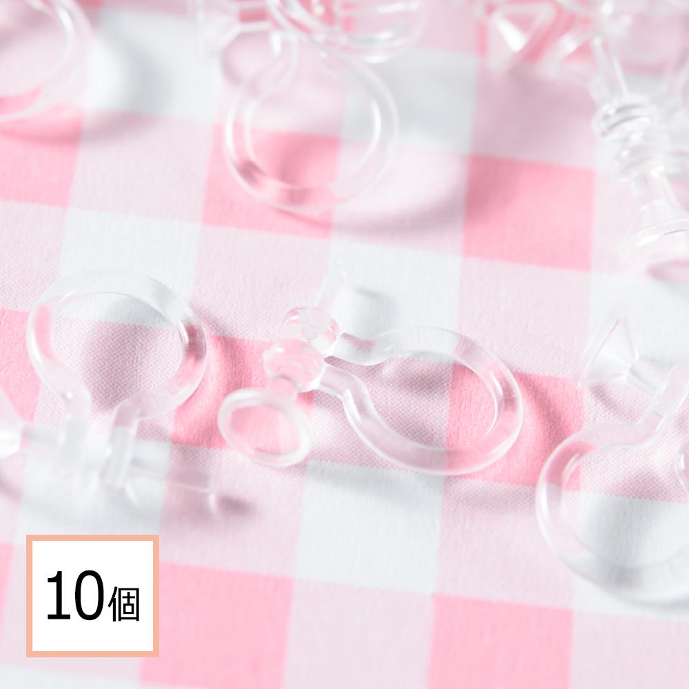 ノンホールピアス 樹脂 台座・芯立 10個 ピアスみたいなイヤリングパーツ ハンドメイド 金具 材料