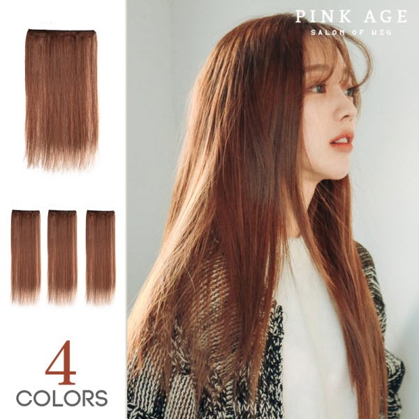 Pinkage Shop Extension 18 Inches Straight Deluxe Human Hair Nape