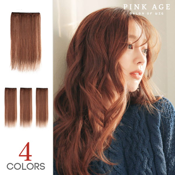 Pinkage Shop Extension 18 Inches Straight Premium Human Hair