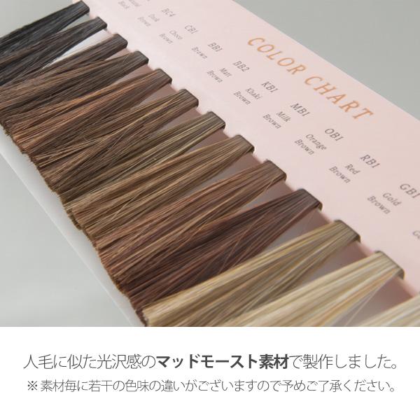 pinkage-shop | Rakuten Global Market: Wig care product) pink Eiji ...