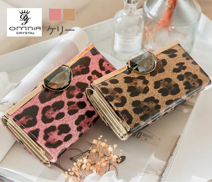 abed5026ea42 Omnia leather wallets wallet purse long wallet purse wallet Womens long  purses women wallet leather cute cute cute purses and pink omnia Omnia  wallet ...