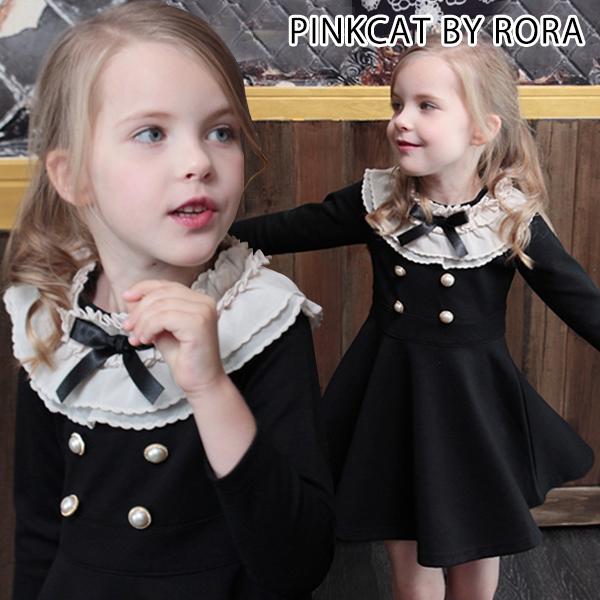 2126bb1ac489a  B会場  子供服Rora エステル ワンピース フォーマルワンピース キッズ 長袖 ブラック 入学式