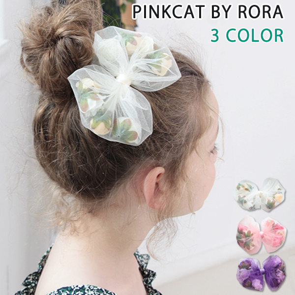 FLOWER BUD PINK PARTY HEADBANDS//HAIRBAND SOFT TOUCH BABY 4 DESIGNS TODDLER GIRLS