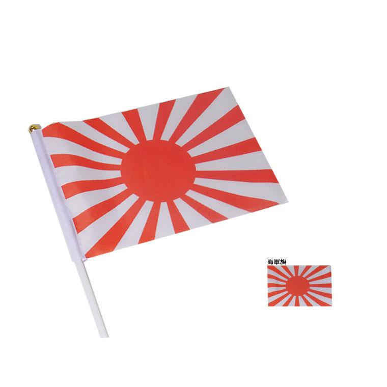 応援旗 全店販売中 約21×14cm 定価の67%OFF ゆうパケット対応