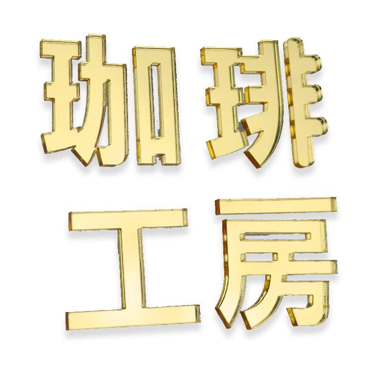 コロナ が おさまる 漢字