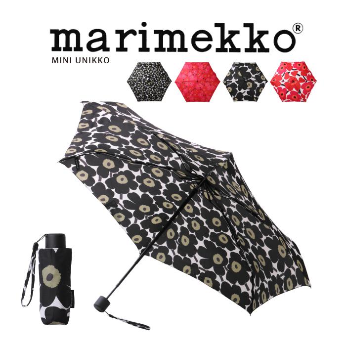 【P10倍:大感謝祭期間中】〈送料無料〉折りたたみ傘 マリメッコ marimekko MINI UNIKKO ミニウニッコ 傘 雨傘 雨 おしゃれ かわいい レディース かさ PS