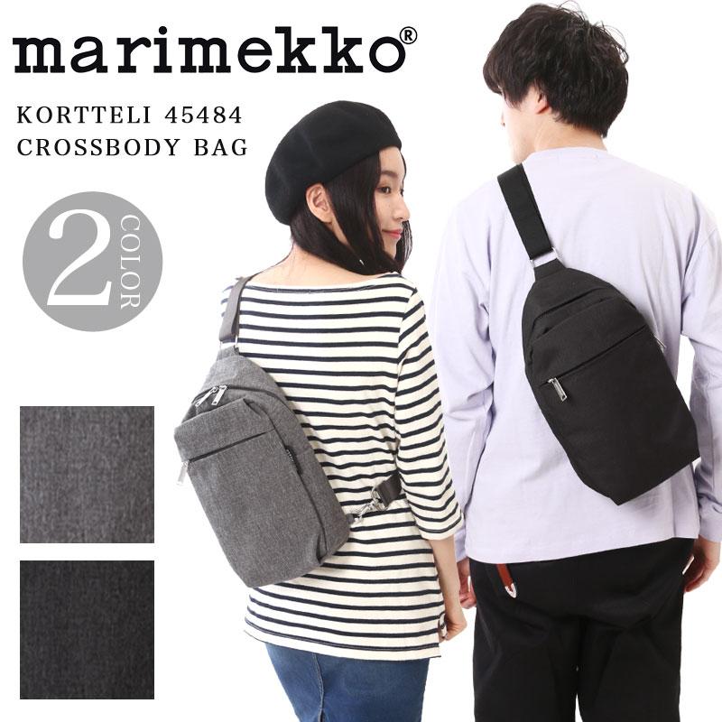 Marimekko マリメッコ ボディバッグ ワンショルダー KORTTELI CROSSBODY SHOULDER BAG バッグ 45485 メンズ レディース 男女兼用 ブラック 人気 おしゃれ 斜め掛け ななめ掛け 送料無料 コルッテリ
