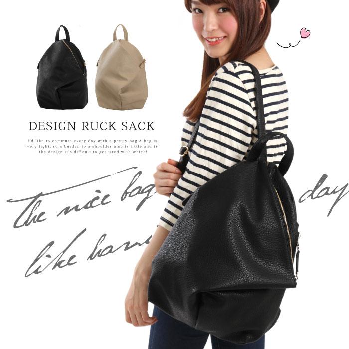 リュックレディースリュックサックバックパックデザインおしゃれカジュアルバッグ