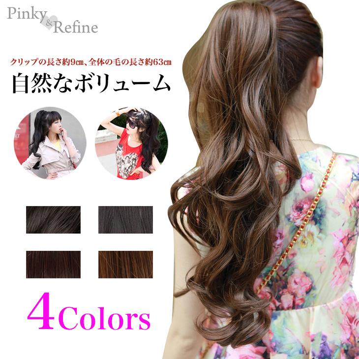 Pinky Refine Super Long Curl Clip Advance Clip Barrette