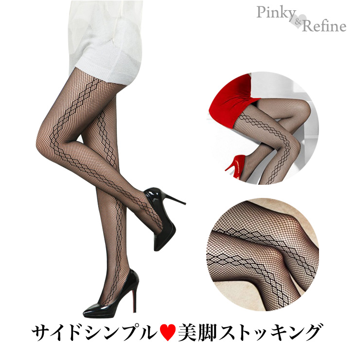 Said Simple Look Slim Stockings Legs Stockings Sexy Sexy Design Net Tights Black Black Patterned Stockings Knee High Color Tights